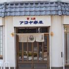 アコヤ楽器は10時から18時まで営業。日曜のみ店休日