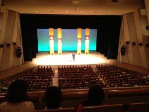 加古川市民会館