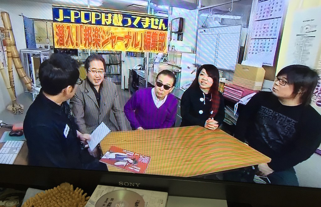 2015.7タモリ倶楽部
