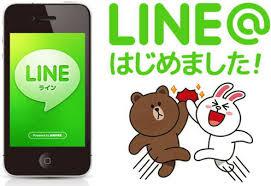 LINE@初め